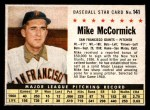 1961 Post #141 BOX Mike McCormick   Front Thumbnail