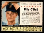 1961 Post #155  Billy O'Dell   Front Thumbnail