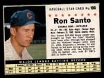 1961 Post Cereal #196 BOX Ron Santo   Front Thumbnail