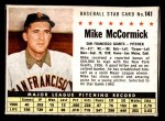 1961 Post Cereal #141 BOX Mike McCormick   Front Thumbnail