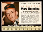 1961 Post #77 BOX Marv Breeding   Front Thumbnail