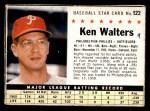 1961 Post Cereal #122 BOX Ken Walters   Front Thumbnail