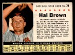 1961 Post Cereal #78 BOX Hal Brown   Front Thumbnail
