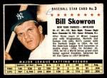 1961 Post Cereal #3 BOX Bill Skowron   Front Thumbnail
