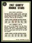 1967 Topps #341   -  Dick Dietz / Bill Sorrell Giants Rookies Back Thumbnail