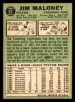 1967 Topps #80  Jim Maloney  Back Thumbnail