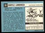 1964 Topps #31  Daryle Lamonica  Back Thumbnail