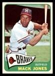 1965 Topps #241  Mack Jones  Front Thumbnail