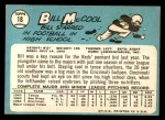 1965 Topps #18  Bill McCool  Back Thumbnail