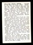 1950 Callahan Hall of Fame #30  Buck Ewing  Back Thumbnail