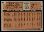1972 Topps #82  Ron Woods  Back Thumbnail