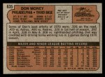 1972 Topps #635  Don Money  Back Thumbnail