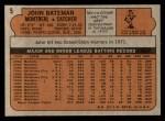 1972 Topps #5  John Bateman  Back Thumbnail