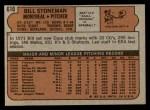 1972 Topps #610  Bill Stoneman  Back Thumbnail