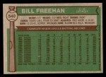 1976 Topps #540  Bill Freehan  Back Thumbnail