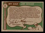 1976 Topps #69  Jim Hegan / Mike Hegan   Back Thumbnail