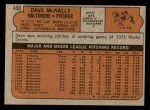 1972 Topps #490  Dave McNally  Back Thumbnail