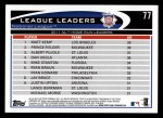 2012 Topps #77   -  Matt Kemp / Prince Fielder / Albert Pujols NL HR Leaders Back Thumbnail