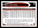 2012 Topps #62  Ben Revere  Back Thumbnail