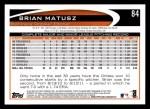 2012 Topps #84  Brian Matusz  Back Thumbnail