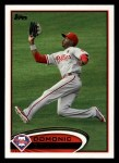 2012 Topps #98  Domonic Brown  Front Thumbnail