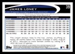 2012 Topps #39  James Loney  Back Thumbnail