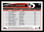 2012 Topps #91   -  Alex Rodriguez / Jim Thome / Jason Giambi Active AL HR Leaders Back Thumbnail
