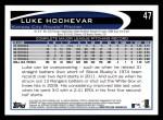 2012 Topps #47  Luke Hochevar  Back Thumbnail