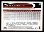 2012 Topps #46  Peter Bourjos  Back Thumbnail