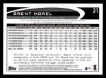 2012 Topps #31  Brent Morel  Back Thumbnail