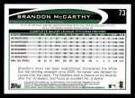 2012 Topps #73  Brandon McCarthy  Back Thumbnail