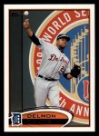 2012 Topps #65  Delmon Young  Front Thumbnail
