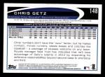 2012 Topps #148  Chris Getz  Back Thumbnail