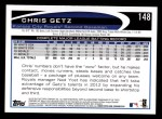 2012 Topps #148  Chris Getz  Back Thumbnail