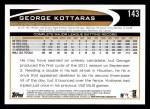 2012 Topps #143  George Kottaras  Back Thumbnail