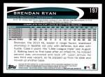2012 Topps #197  Brendan Ryan  Back Thumbnail