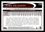 2012 Topps #153  Mark Melancon  Back Thumbnail