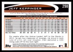 2012 Topps #298  Jeff Keppinger  Back Thumbnail