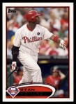 2012 Topps #280  Ryan Howard  Front Thumbnail
