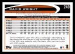 2012 Topps #240  David Wright  Back Thumbnail