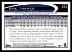 2012 Topps #293  Eric Thames  Back Thumbnail