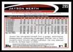 2012 Topps #295  Jayson Werth  Back Thumbnail
