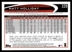 2012 Topps #320  Matt Holliday  Back Thumbnail