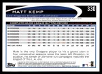 2012 Topps #330  Matt Kemp  Back Thumbnail