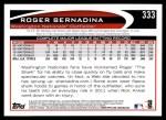 2012 Topps #333  Roger Bernadina  Back Thumbnail
