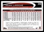 2012 Topps #340  Adam LaRoche  Back Thumbnail
