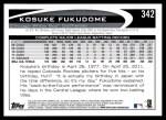 2012 Topps #342  Kosuke Fukudome  Back Thumbnail