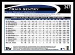 2012 Topps #347  Craig Gentry  Back Thumbnail