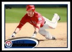 2012 Topps #347  Craig Gentry  Front Thumbnail
