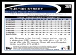 2012 Topps #369  Huston Street  Back Thumbnail
